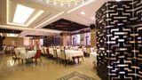 Lancaster Hotel Beirut Restaurant