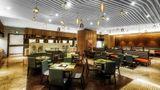 Hilton Garden Inn Guiyang Yunyan Restaurant