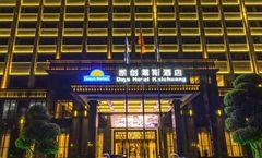 Days Hotel Chongqing Kaichuang