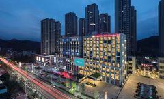 Hilton Garden Inn Shiyan