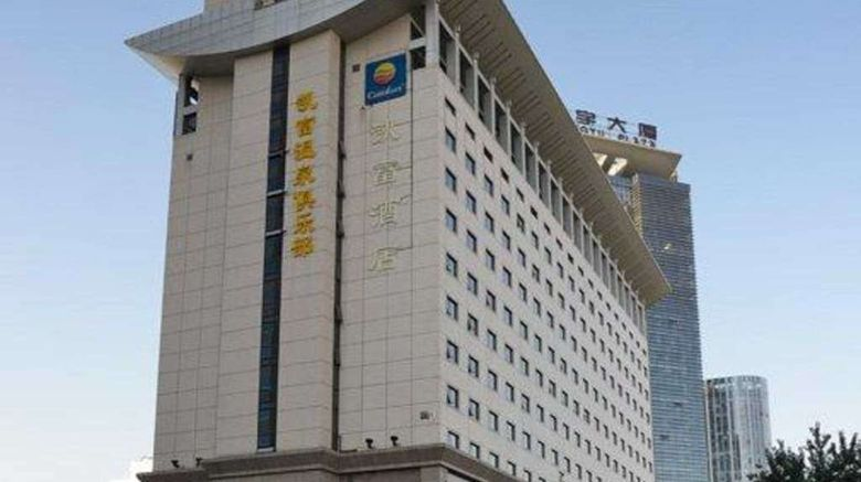 """Comfort Inn  and  Suites Sanlitun, Beijing Exterior. Images powered by <a href=""""http://web.iceportal.com"""" target=""""_blank"""" rel=""""noopener"""">Ice Portal</a>."""