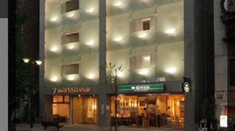 """Hotel Vista Atsugi Exterior. Images powered by <a href=""""http://www.leonardo.com"""" target=""""_blank"""" rel=""""noopener"""">Leonardo</a>."""