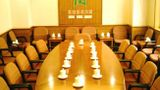 Hubei Business Hotel Zhongguan Meeting