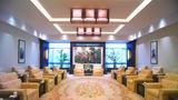 Garden Hotel Suzhou Meeting