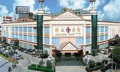 Zeng Cheng Hotel Guangzhou