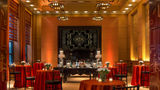 Four Seasons Hotel New York Meeting
