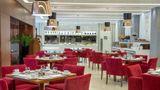 Tango Arjaan by Rotana Restaurant