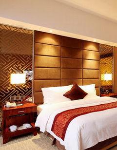 Blue Horizon Intel Hotel Gaomi