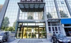 Hotel Yitel Xi'an