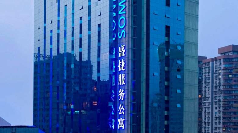 """Hotel Jiefangbei Chongiqng Exterior. Images powered by <a href=""""http://www.leonardo.com"""" target=""""_blank"""" rel=""""noopener"""">Leonardo</a>."""