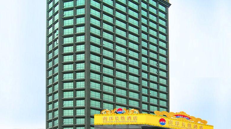 "Nanyang Kings Gate Hotel Exterior. Images powered by <a href=""http://www.leonardo.com"" target=""_blank"" rel=""noopener"">Leonardo</a>."