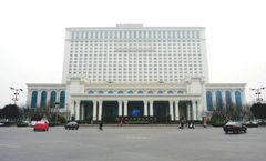 Hua-Yang Plaza Hotel
