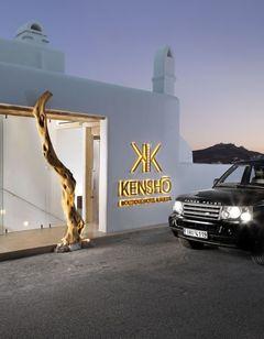 Kensho Boutique Hotel & Suites