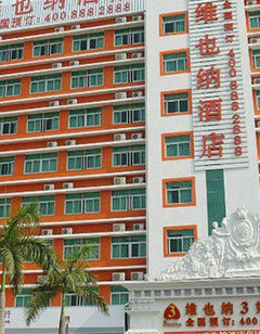 Vienna Hotel Shenzhen Airport Branch