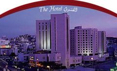 Grand Coral Hotel Makkah