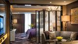 Four Seasons Hotel Shenzhen Room