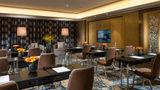 Four Seasons Hotel Shenzhen Meeting