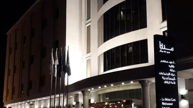 "Mena Hotel Exterior. Images powered by <a href=""http://www.leonardo.com"" target=""_blank"" rel=""noopener"">Leonardo</a>."