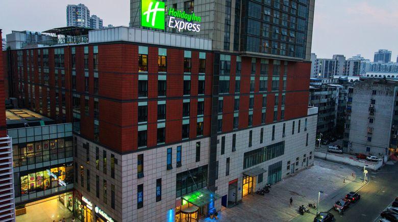 "Holiday Inn Express Changzhou Center Exterior. Images powered by <a href=""http://www.leonardo.com"" target=""_blank"" rel=""noopener"">Leonardo</a>."