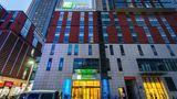 Holiday Inn Express Changzhou Center Exterior