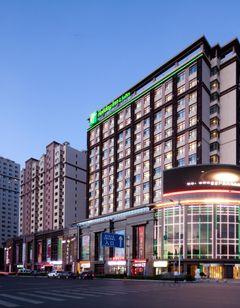 Holiday Inn & Suites Hulunbuir