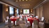 Holiday Inn & Suites Hulunbuir Meeting