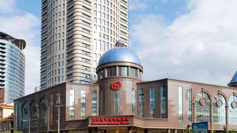 "Sheraton Guiyang Hotel Exterior. Images powered by <a href=""http://www.leonardo.com"" target=""_blank"" rel=""noopener"">Leonardo</a>."