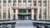Mercure Harbin Songbei Exterior