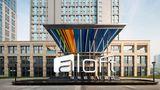 Aloft Zhengzhou Zhengdong New District Exterior