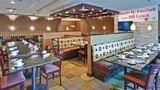Holiday Inn Bloomington Restaurant