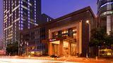 Changzhou Marriott Hotel Exterior
