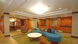 Fairfield Inn & Suites Aiken Lobby