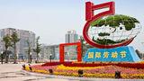Grand Mercure Guangzhou Zhujiang Other