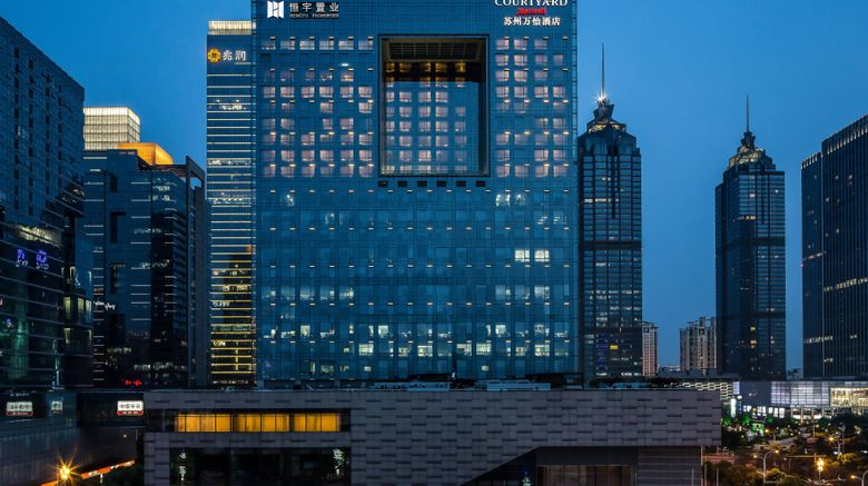 "Courtyard by Marriott Suzhou Exterior. Images powered by <a href=""http://www.leonardo.com"" target=""_blank"" rel=""noopener"">Leonardo</a>."