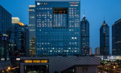 Courtyard by Marriott Suzhou