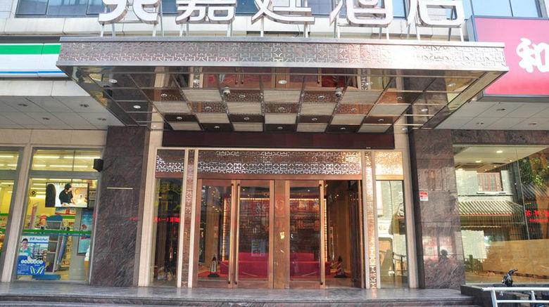 "Kingtown Hotel Hongkou Exterior. Images powered by <a href=""http://www.leonardo.com"" target=""_blank"" rel=""noopener"">Leonardo</a>."
