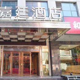 Kingtown Hotel Hongkou