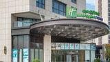 Holiday Inn Express Jiading Industry Pk Exterior