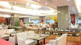 Good International Hotel Restaurant