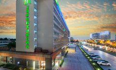 Holiday Inn Express New Hongqiao
