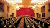 Royal Mediterranean Hotel Guangzhou Meeting