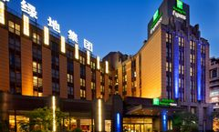 Holiday Inn Express Putuo Shanghai