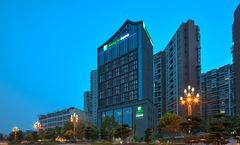 Holiday Inn Express Leshan City Square