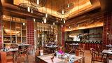 HUALUXE Wuhu Restaurant