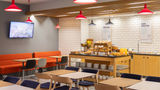 Holiday Inn Express Porto City Centre Restaurant