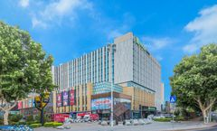 Holiday Inn Express Chengyang Central