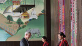 "<b>Kathmandu Marriott Hotel Lobby</b>. Images powered by <a href=""https://leonardo.com/"" title=""Leonardo Worldwide"" target=""_blank"">Leonardo</a>."