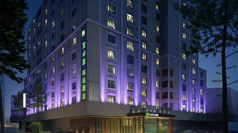 "Ibis Styles XM Zhongshan Hotel Exterior. Images powered by <a href=""http://www.leonardo.com"" target=""_blank"" rel=""noopener"">Leonardo</a>."