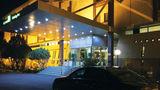 Holiday Inn Tabuk Exterior