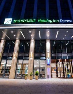 Holiday Inn Express Changzhou Xinbei